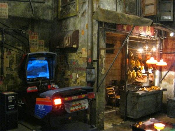 Kawasaki Warehouse