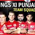 आईपीएल 2018: KXIP के पहले 3 मैच होंगे मोहाली में और लास्ट  4 मैच कहा होंगे ?