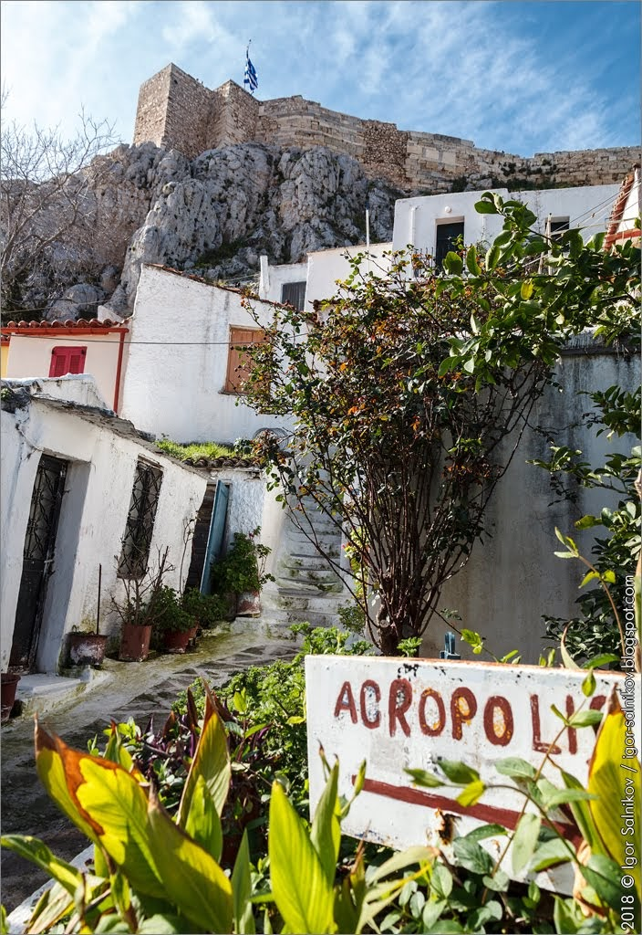Афины, Анафиотика, Αναφιώτικα, Anafiotika, Athens, Αθηνα