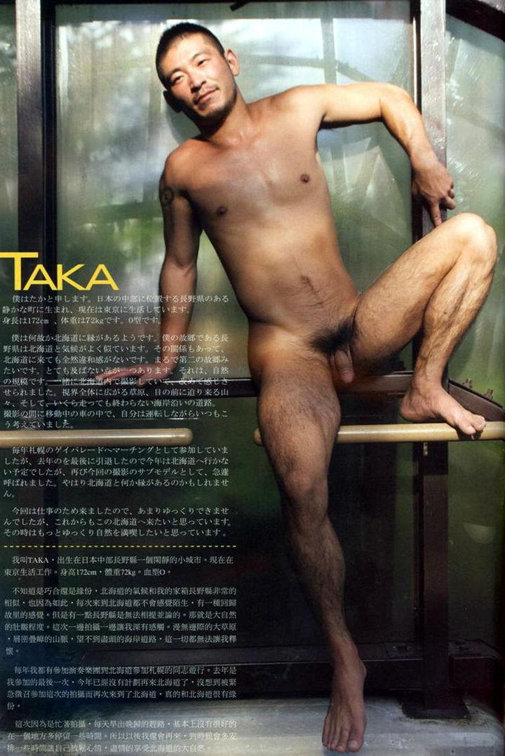 Naked asian male model