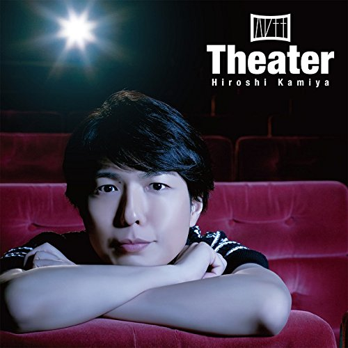 [Single] 神谷浩史 – Theater (2016.08.24/MP3/RAR)