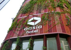 Oasia Hotel Downtown an Oasis in the Middle of the City of Singapore