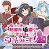 Itai no wa Iya nano de Bougyoryoku ni Kyokufuri Shitai to Omoimasu 12/12 [Sub Español] [MG-MC]