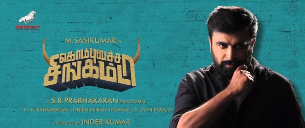 full cast and crew of movie Kombu Vatcha Singamda 2019 wiki, story, release date – wikipedia Actress poster, trailer, Video, News, Photos, Wallpaper