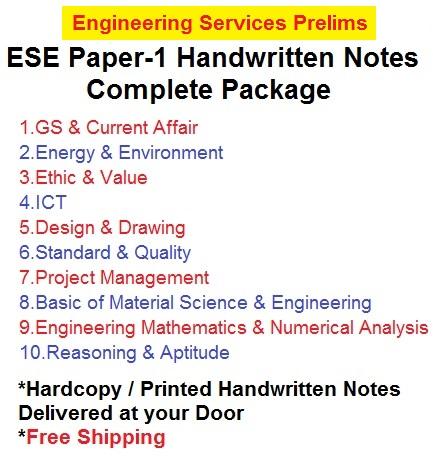 ese-prelims-paper-1-handwritten-note