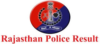 Rajasthan police constable Result 2018 Check Rajasthan Police constable GD Driver & Operator Recruitment written test Result