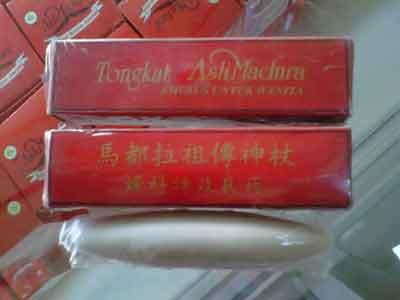 Tongkat asli madura kotak merah