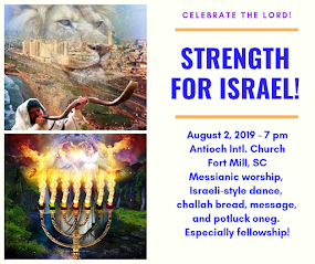 Strength For Israel monthly gathering - Aug. 2, 2019 - in The BARN!