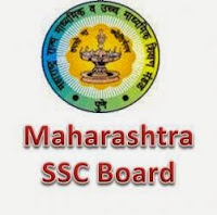 Maharashtra-SSC-Board