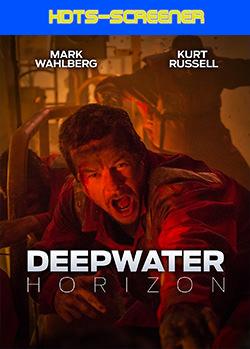 Horizonte profundo (2016) HDTS-Screener