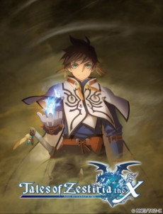 Download Tales of Zestiria the X Season 2 Subtitle Indonesia