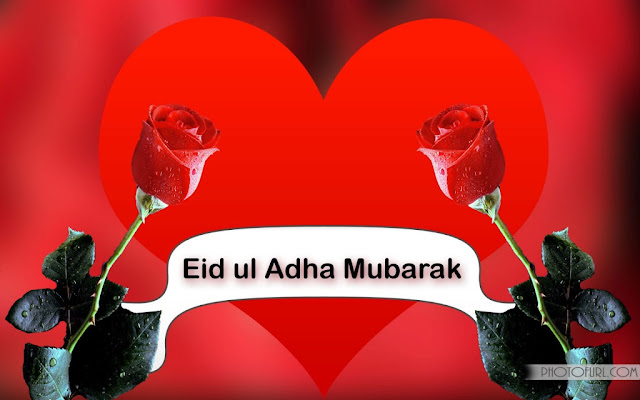Eid Messages In Urdu