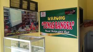 Profil Perpustakaan Desa Tunas Bangsa, Desa Sentolo, Kulonprogo Yogyakarta