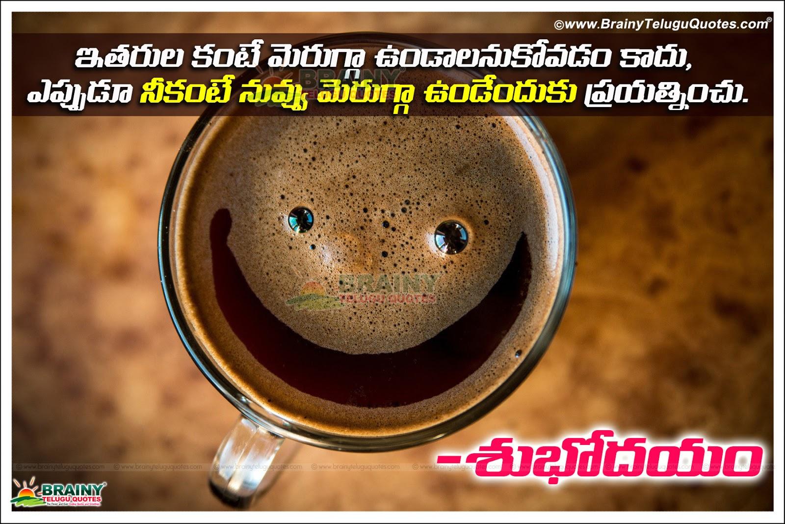 Telugu good morning greetings with secret of life success with telugu good morning greetings with secret of life success with coffee smile quotes kristyandbryce Images