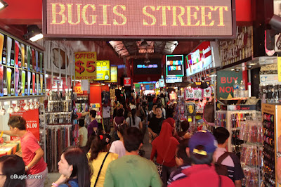 http://www.singapore-guide.com/singapore-shopping/bugis-street-maket.htm