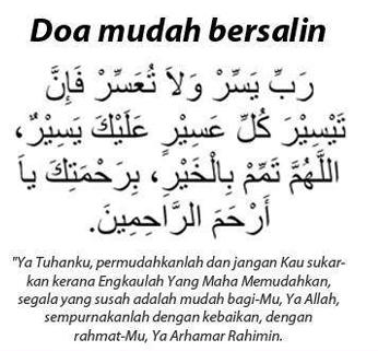 doa-agar-dimudahkan-persalinan
