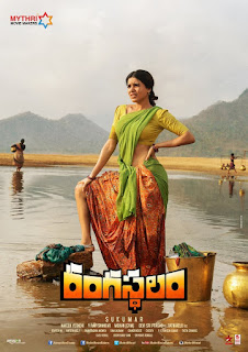 Samantha Character Revealed In Rangasthalam Movie?