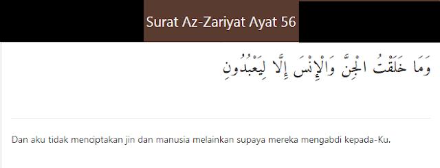 Surah Az-Zariat ayat 56