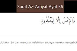 Penjelasan Isi Kandungan Surah Az - Zariyat ayat 56