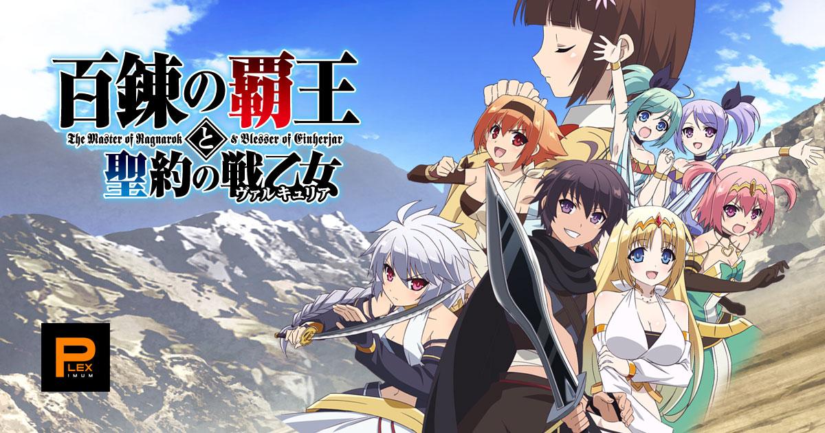Ver Hyakuren no Haou to Seiyaku no Valkyria Online