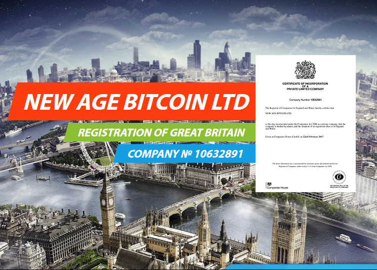 New Age Bitcoin Ltd registration of Great Britain company № 10632891