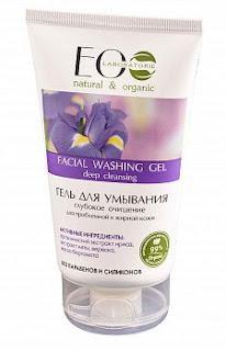 EcoLab Głęboko Oczyszczający żel do mycia twarzy do skóry tłustej i problemowej