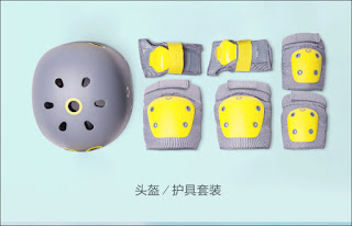захист для катання на роликах xiaomi