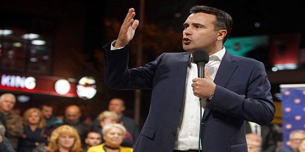Με το βλέμμα στα Σκόπια - Αύριο το κρίσιμο δημοψήφισμα