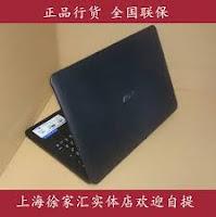 ASUS VM590LN Laptop Driver