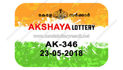 kerala lottery 23/5/2018, kerala lottery result 23.5.2018, kerala lottery results 23-05-2018, akshaya lottery AK 346 results 23-05-2018, akshaya lottery AK 346, live akshaya lottery AK-346, akshaya lottery, kerala lottery today result akshaya, akshaya lottery (AK-346) 23/05/2018, AK 346, AK 346, akshaya lottery AK346, akshaya lottery 23.5.2018, kerala lottery 23.5.2018, kerala lottery result 23-5-2018, kerala lottery result 23-5-2018, kerala lottery result akshaya, akshaya lottery result today, akshaya lottery AK 346, www.keralalotteryresult.net/2018/05/23 AK-346-live-akshaya-lottery-result-today-kerala-lottery-results, keralagovernment, result, gov.in, picture, image, images, pics, pictures kerala lottery, kl result, yesterday lottery results, lotteries results, keralalotteries, kerala lottery, keralalotteryresult, kerala lottery result, kerala lottery result live, kerala lottery today, kerala lottery result today, kerala lottery results today, today kerala lottery result, akshaya lottery results, kerala lottery result today akshaya, akshaya lottery result, kerala lottery result akshaya today, kerala lottery akshaya today result, akshaya kerala lottery result, today akshaya lottery result, akshaya lottery today result, akshaya lottery results today, today kerala lottery result akshaya, kerala lottery results today akshaya, akshaya lottery today, today lottery result akshaya, akshaya lottery result today, kerala lottery result live, kerala lottery bumper result, kerala lottery result yesterday, kerala lottery result today, kerala online lottery results, kerala lottery draw, kerala lottery results, kerala state lottery today, kerala lottare, kerala lottery result, lottery today, kerala lottery today draw result, kerala lottery online purchase, kerala lottery online buy, buy kerala lottery online, kerala result