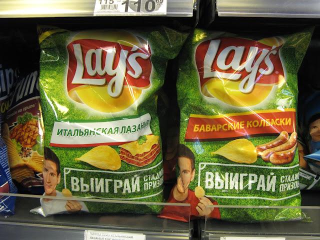 Lay's «Итальянская лазанья» и Lay's «Баварские колбаски», Lay's со вкусом Итальянской лазаньи и Lay's со вкусом Баварских колбасок, Лейс со вкусом Итальянской лазаньи и Лейс со вкусом Баварских колбасок, Lays со вкусом Итальянской лазаньи и Lays со вкусом Баварских колбасок состав цена стоимость, Лейс итальянская лазанья Лейс баварские колбаски