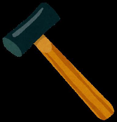 年賀状 年賀状の文字 : 大工さんや工作で使うような ...