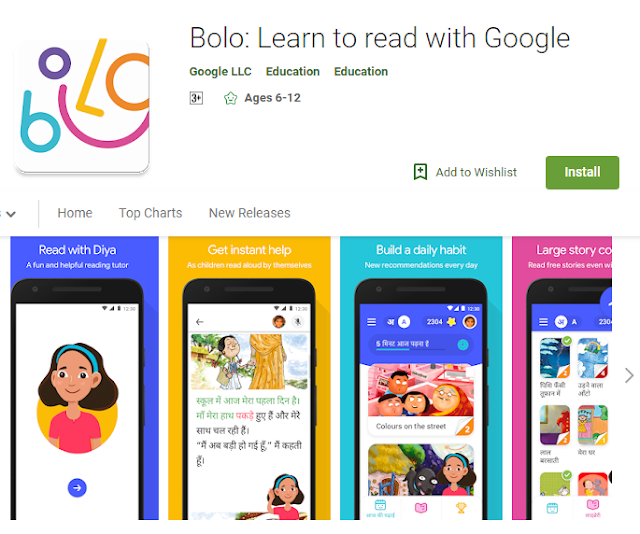 google-bolo-app-details-download-playstore