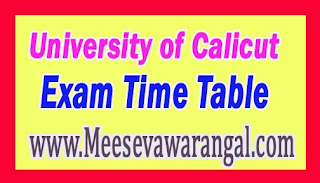 University of Calicut B.Ed (Hearing Impaired-2015 Admn) IInd Sem Nov 2016 Exam Time Table