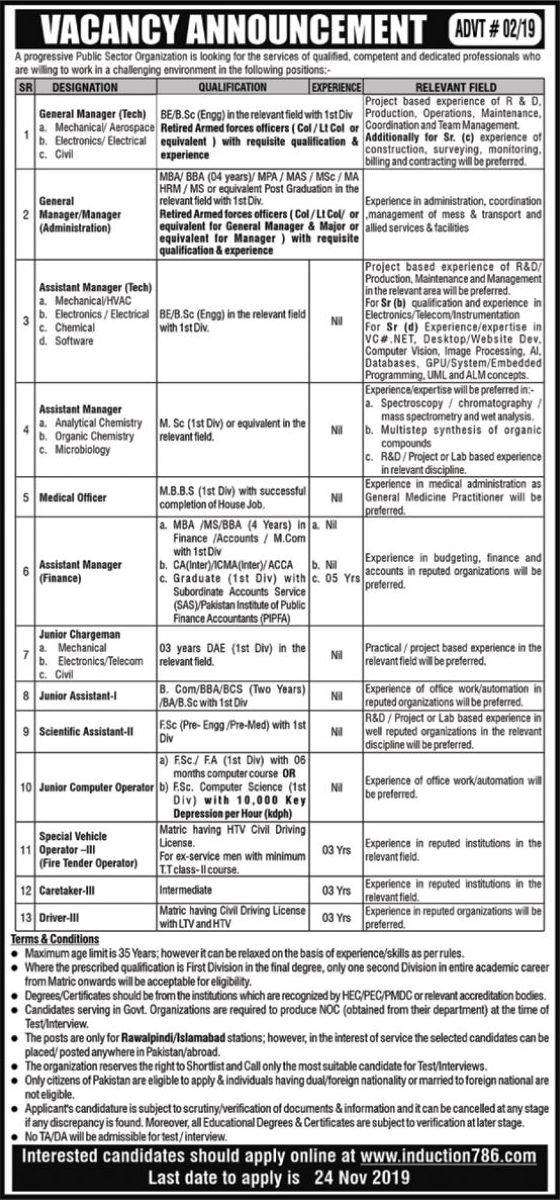 PAEC Jobs Pakistan Atomic Energy Commission November 2019 paec jobs 2019,paec jobs,atomic energy jobs,pakistan atomic energy jobs 2019,atomic energy jobs 2019,govt jobs,jobs,jobs in pakistan,jobs in pakistan 2019,ppsc jobs,fpsc jobs,fresh jobs,latest jobs,pakistan atomic energy jobs,pakistan jobs,atomic energy jobs 2019 islamabad,paec new jobs,paec jobs 2018,paec jobs june,pakistan atomic energy commission jobs,pakistan atomic energy jobs in mianwali pakistan atomic energy commission,pakistan atomic energy jobs 2019,pakistan atomic energy commission jobs,atomic energy jobs,atomic energy,pakistan atomic energy jobs,jobs in pakistan 2019,atomic energy commission jobs 2018,pakistan atomic energy commission paec jobs all pakistan job,pakistan atomic energy jobs 2018,atomic energy commission,jobs in pakistan,pakistan atomic energy jobs in mianwali