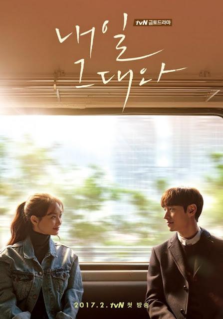 明天和你-線上看-戲劇簡介-人物介紹-tvN