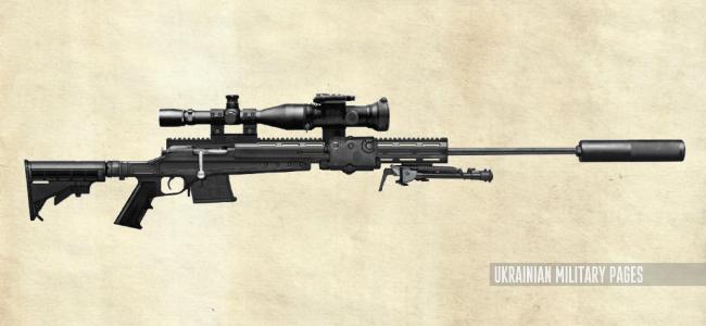 7,62-мм снайперська гвинтівка ВМ2 МП-УОС