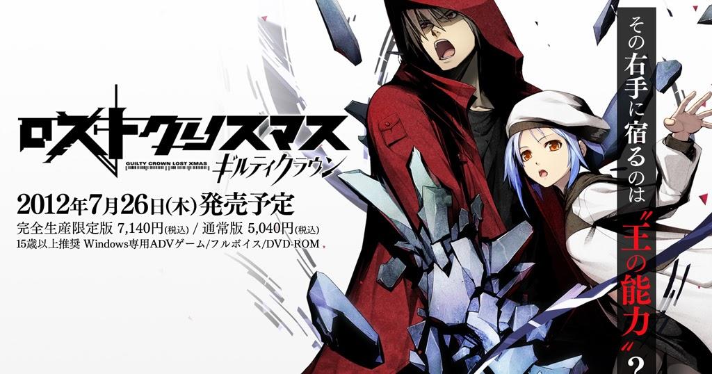 Visual novel 18 android