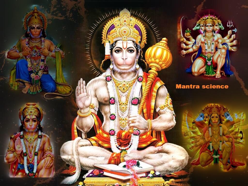 Hanuman Shabar Mantra To Demolish Enemies | Mantra Science