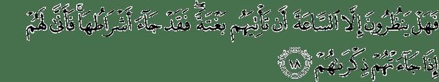 Surat Muhammad ayat 18