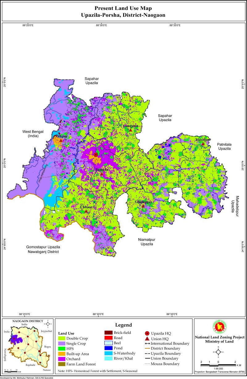 Porsha Upazila Mouza Map Naogaon District Bangladesh