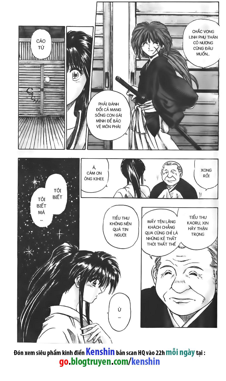 Rurouni Kenshin chap 1 trang 17
