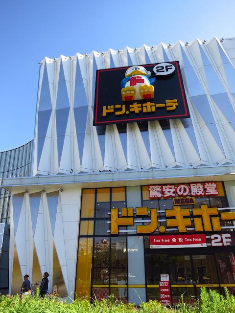 Don Quixote discount super store. Shopping  Tokyo Consult. TokyoConsult.