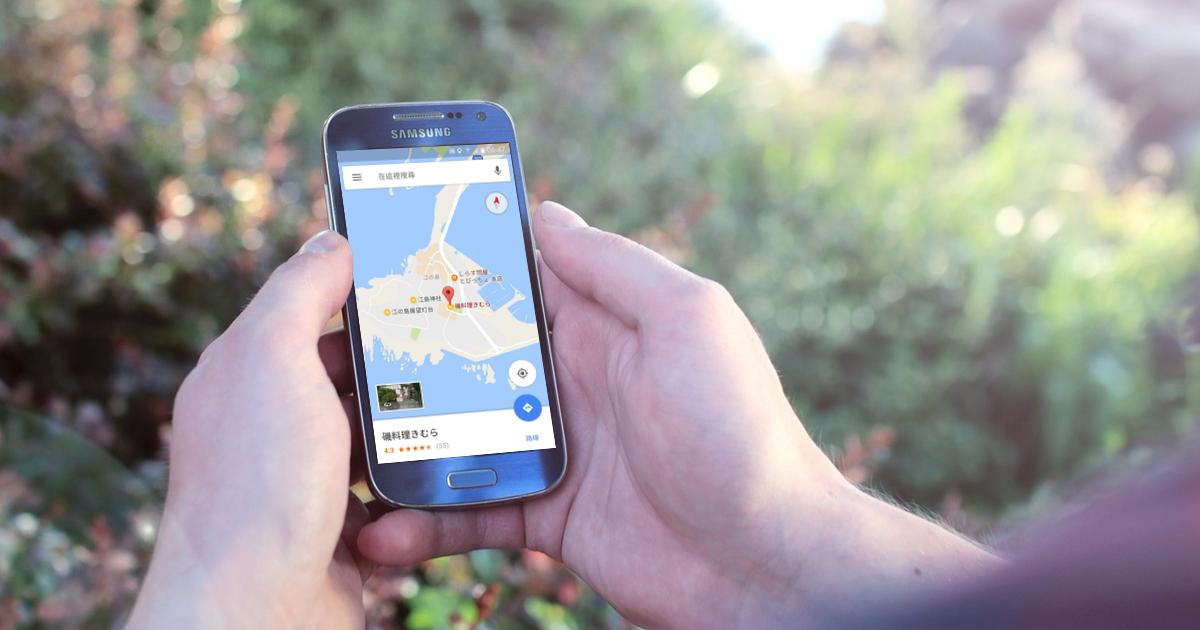 貼心出國自助旅行者, Google 地圖幫外國旅人看懂在地評論