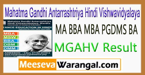MGAHV Distance Education MA BBA MBA PGDMS BA 1st 2d 3rd Year Result 2017