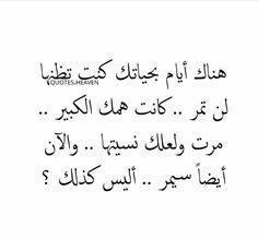 كلام جميل عن الحياة