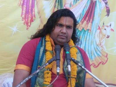 मानव को ज्ञान प्रदान करने आते हैं भगवान : बृजभूषण | Shivpuri News