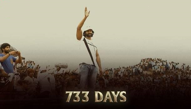 The number of 733 days, since the first day of shoot till the release date