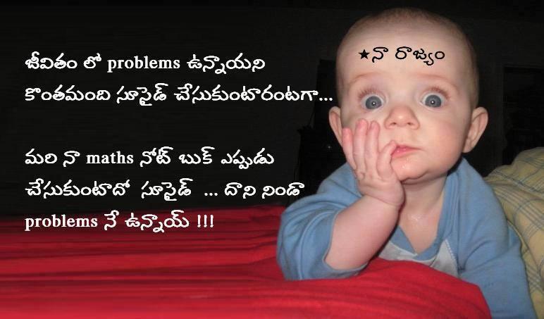 Hd Wallpapers Hdwallpapersorgin Funny Facebook And Whatsapp