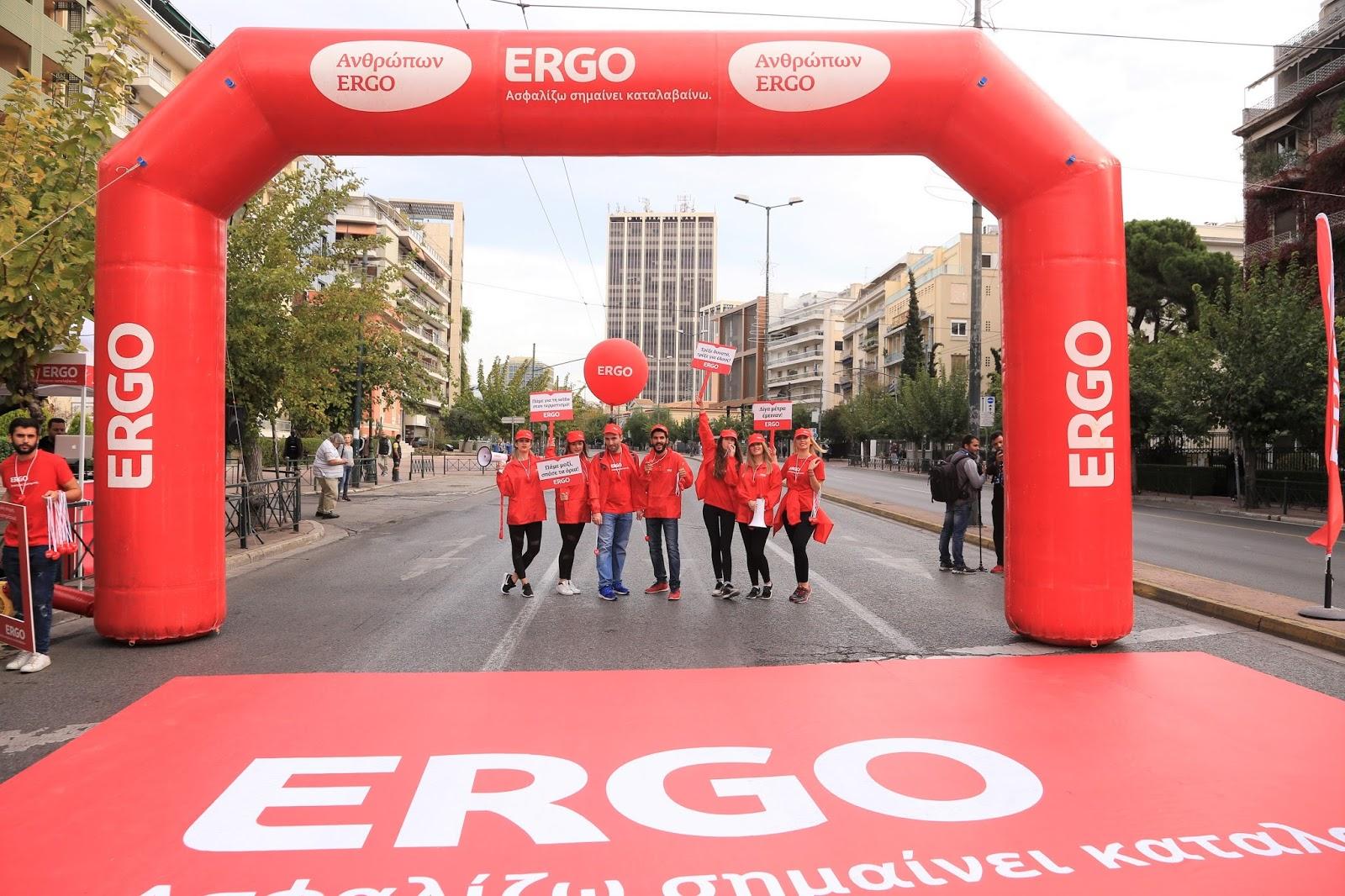 Πανηγυρικά έπεσε η αυλαία της ERGO Marathon Expo και του 35ου  Αυθεντικού Μαραθωνίου της Αθήνας